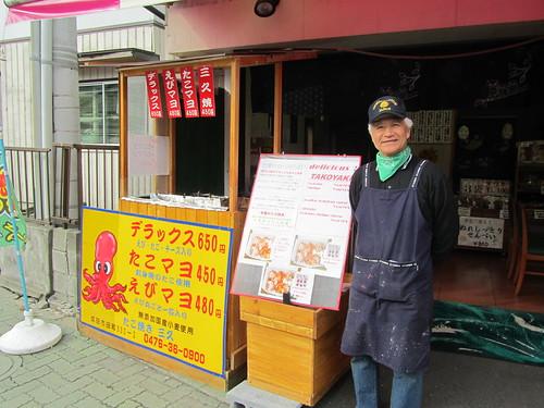 Takoyaki!