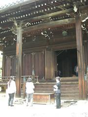 Visitors entering Kannon-do