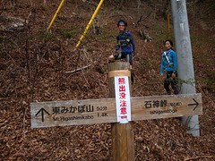 Kanna Trail Running Camp