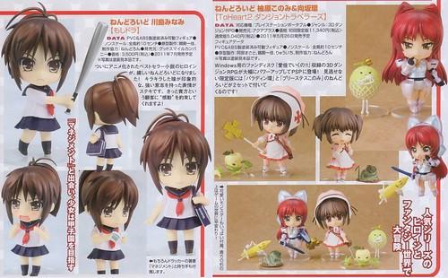 Nendoroid Kawashima Minami, Kousaka Tamaki, and Yuzuhara Konomi