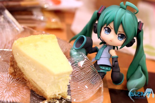 Miku HMO: Who ate my cake?