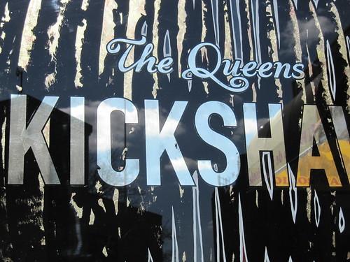 queens kickshaw (3)