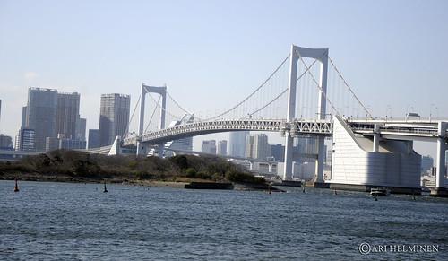 東京 日本。Tokyo Japan