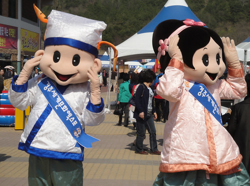 Mascots on hand to cheer on the events