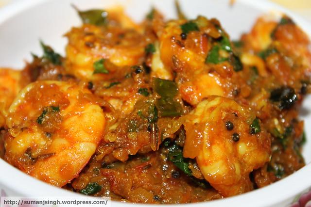 Masala Shrimp
