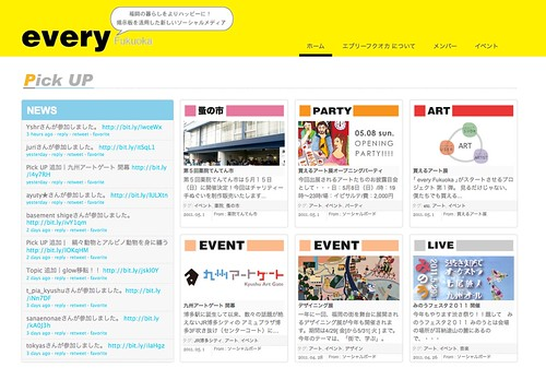 everyFukuoka website home