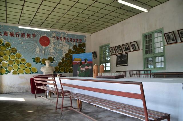 Salle de réunion de la commune de Fengjing