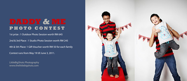 daddy & me photo contest
