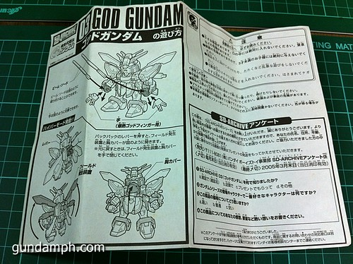 SD Archive God Gundam (10) Out Of Box Review