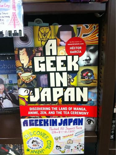My book at Aoyama Book Center