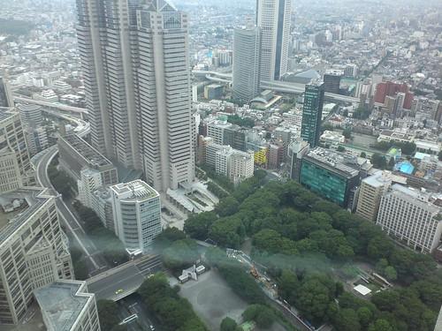 Tokyo Metro Government Center