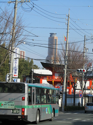 Act Tower, Gosha Shrine & a Hamamatsu bus
