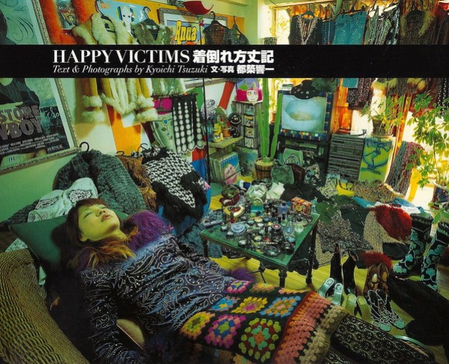 Happy Victims cover