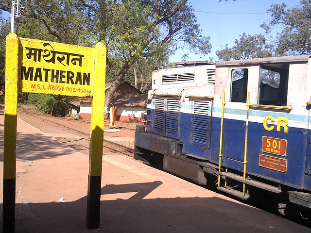 Neral-Matheran Railway Engine