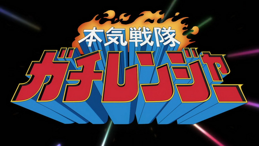 First Impression Mitsudomoe Zouryouchuu! - 01
