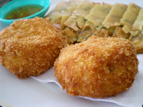 Roy's chicken croquettas