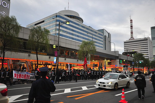 Manifestaciones en Japón - Demonstrations in Japan