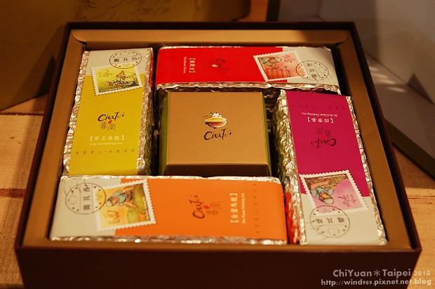 第八屆台灣設計博覽會07.jpg