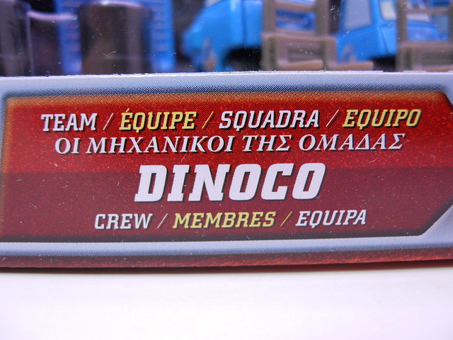 Disney CARS international Dinoco Pit Crew Set (4)