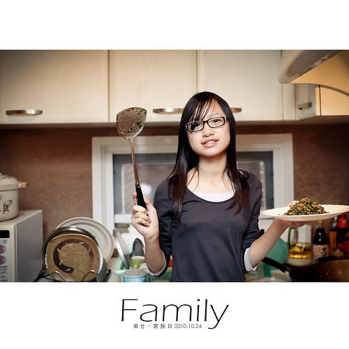 Lynn_Family_000_3