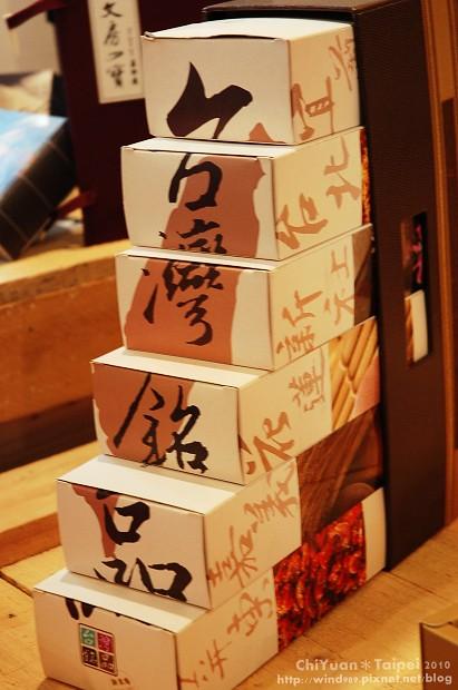 第八屆台灣設計博覽會06.jpg
