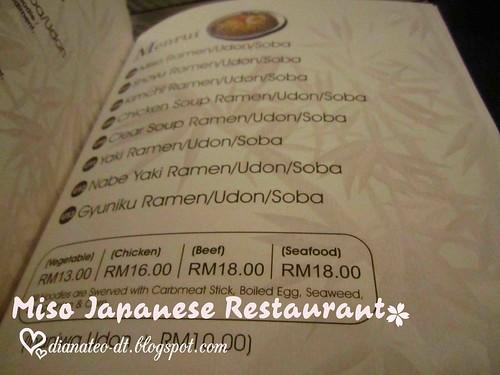 Miso Japanese Restaurant (15)