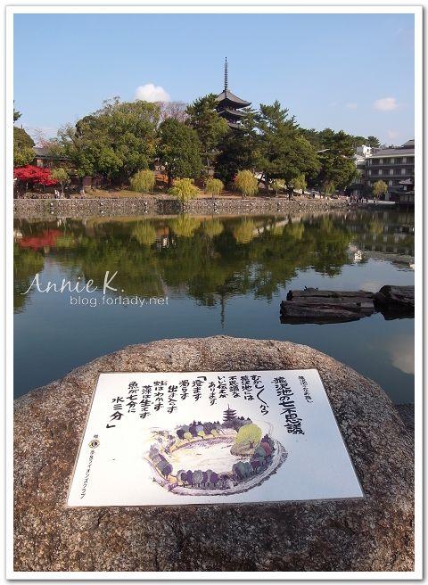 奈良_猿澤池
