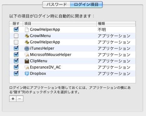 スクリーンショット(2011-03-06 23.03.42)