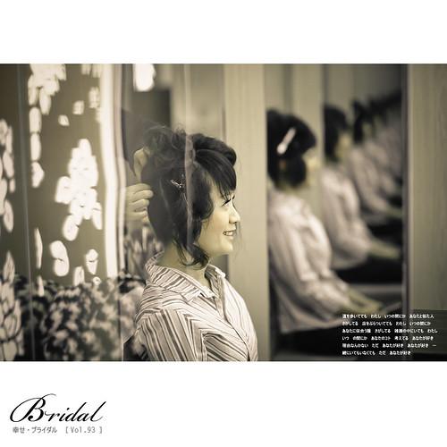 YCMH_Wedding_000_001