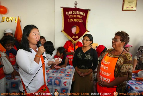 "Comedor Popular ""Keiko Sofia Fujimori!"""