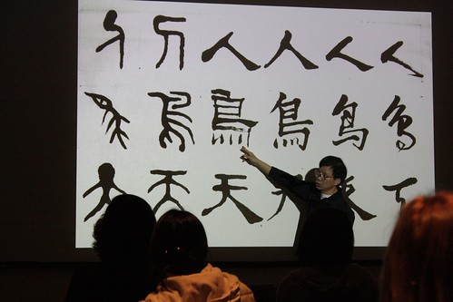 Chinese Calligraphy workshop