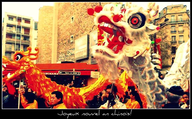 ¡Feliz Año Nuevo chino!