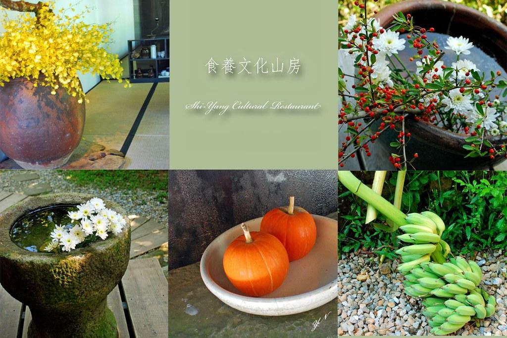 Shi-Yang Cultural Restaurant3'