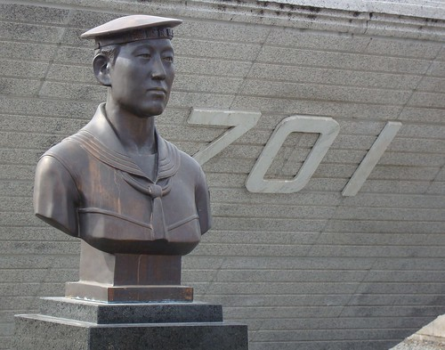 701 - Korean War - Battle of Pusan memorial