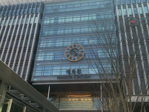 20110226 JR Hakata City
