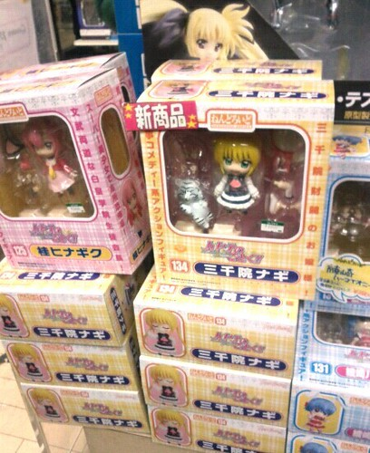 Stack of Nendoroid Sanzenin Nagi's boxes