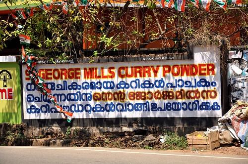 CurryPowder