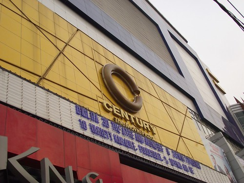 Century - The Movie Plaza