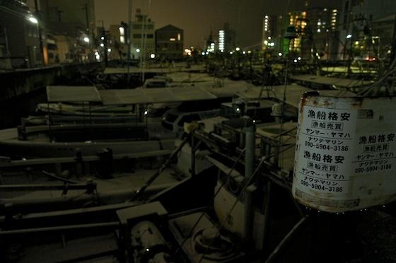 110222_fishingBoat