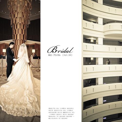 KWWJ_Wedding_000_009