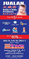 Jualan Baby & Kids products