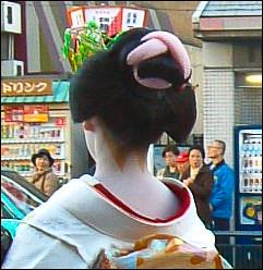Kikugasane