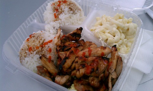 Teriyaki Chicken Plate