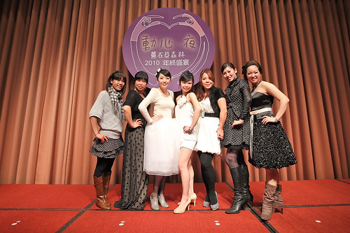 Lavender_Year_Party_2010_710