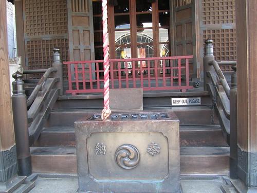 Takayama Shinto Shrine, Shinagawa