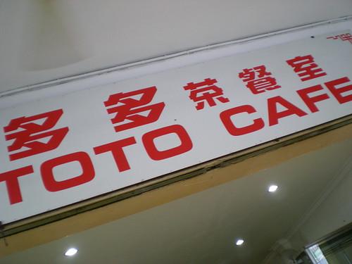 Toto Cafe Sibu