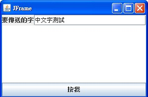 AppletWeb3.jpg
