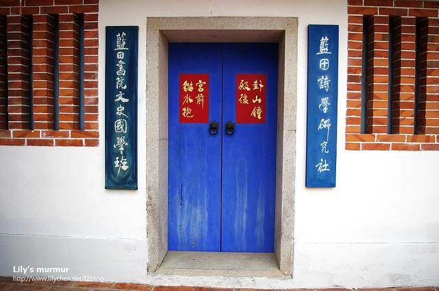 我好喜歡門板的藍。