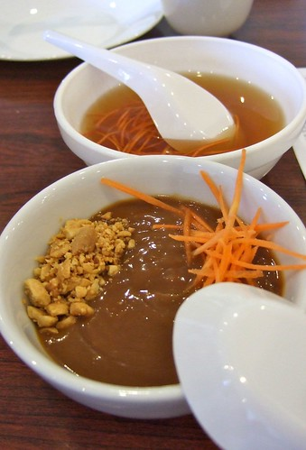 Peanut and Dipping Sauce
