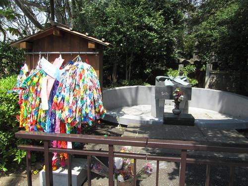 Animal cenotaph